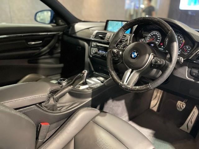 M4 Auto - Image 6