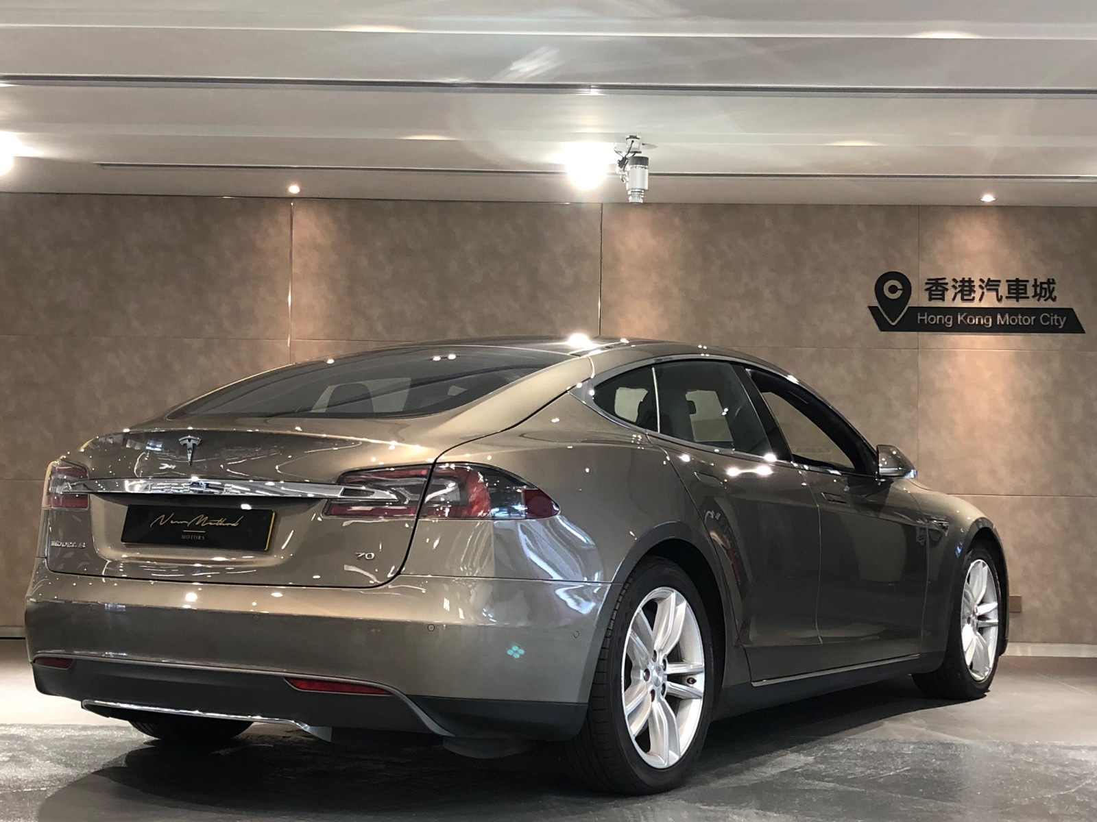 Model S 70 Kwh - Image 2