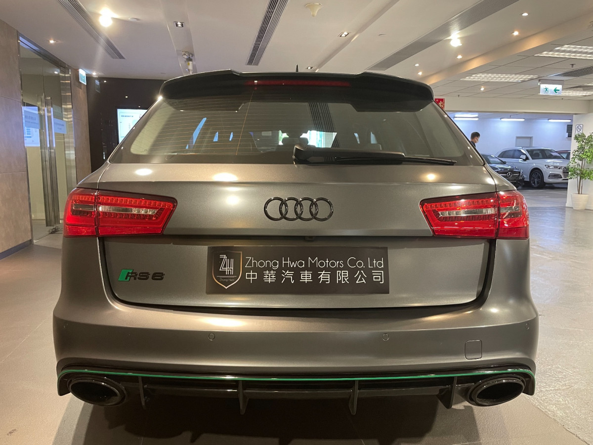 RS6 - Image 4