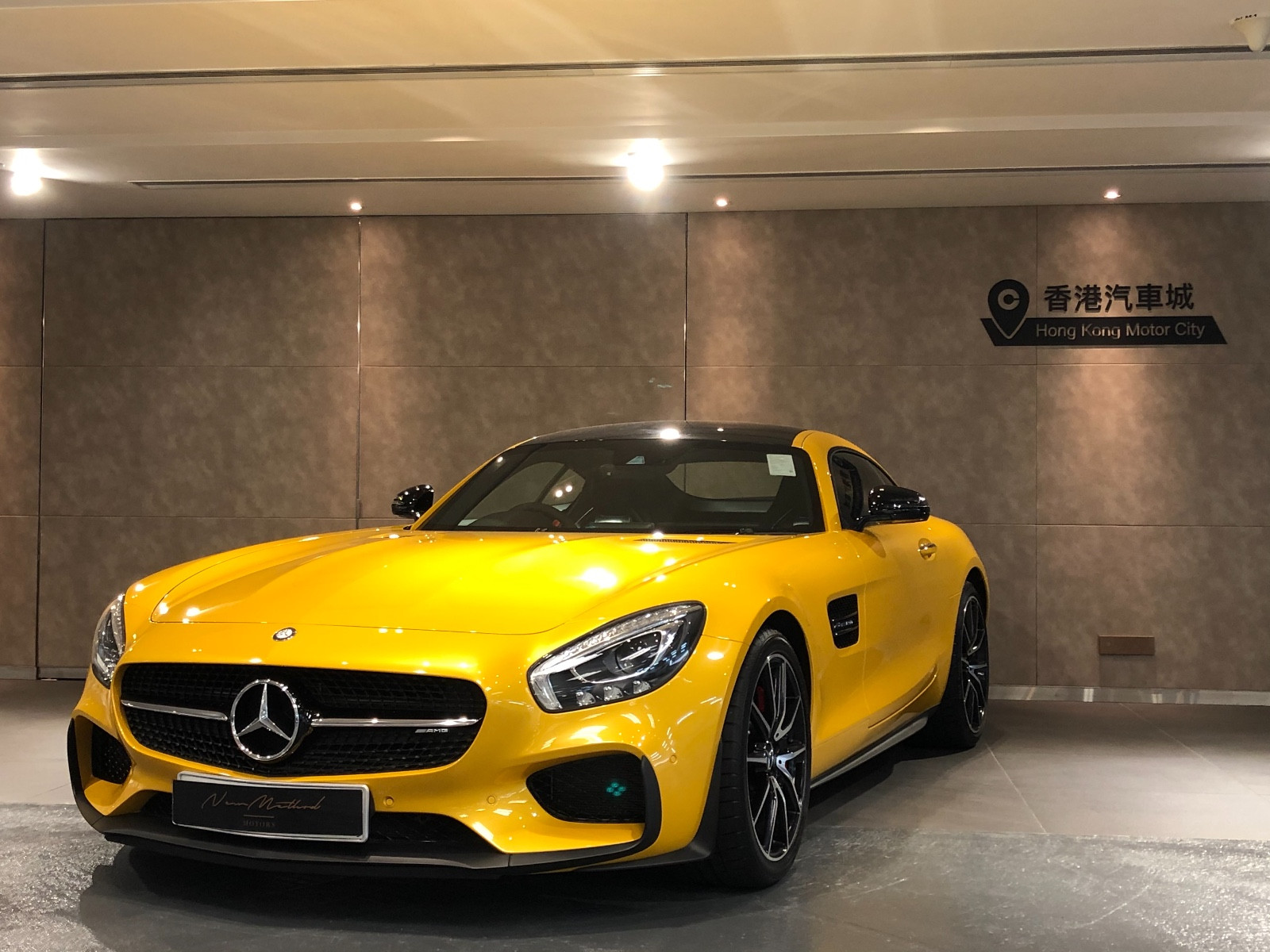 AMG GT S Edition 1 - Image 1