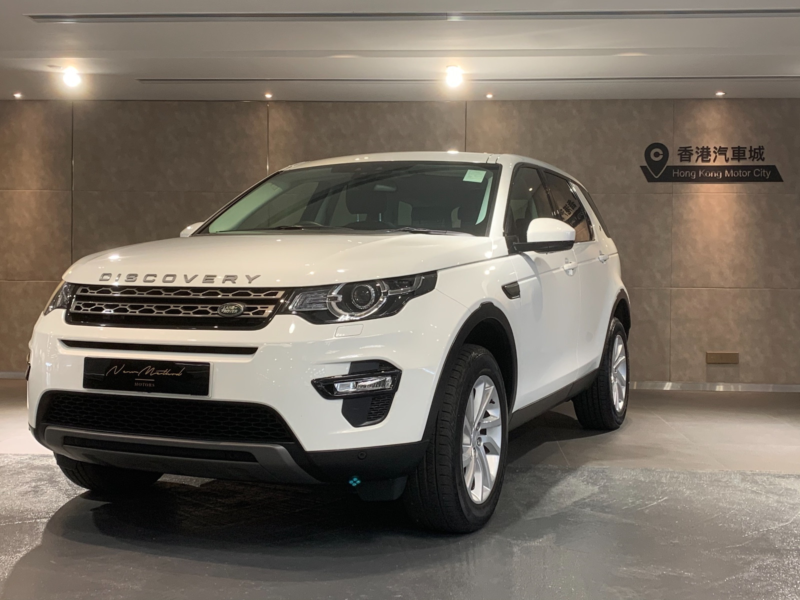 Discovery Sport SE 7S P240 - Image 1
