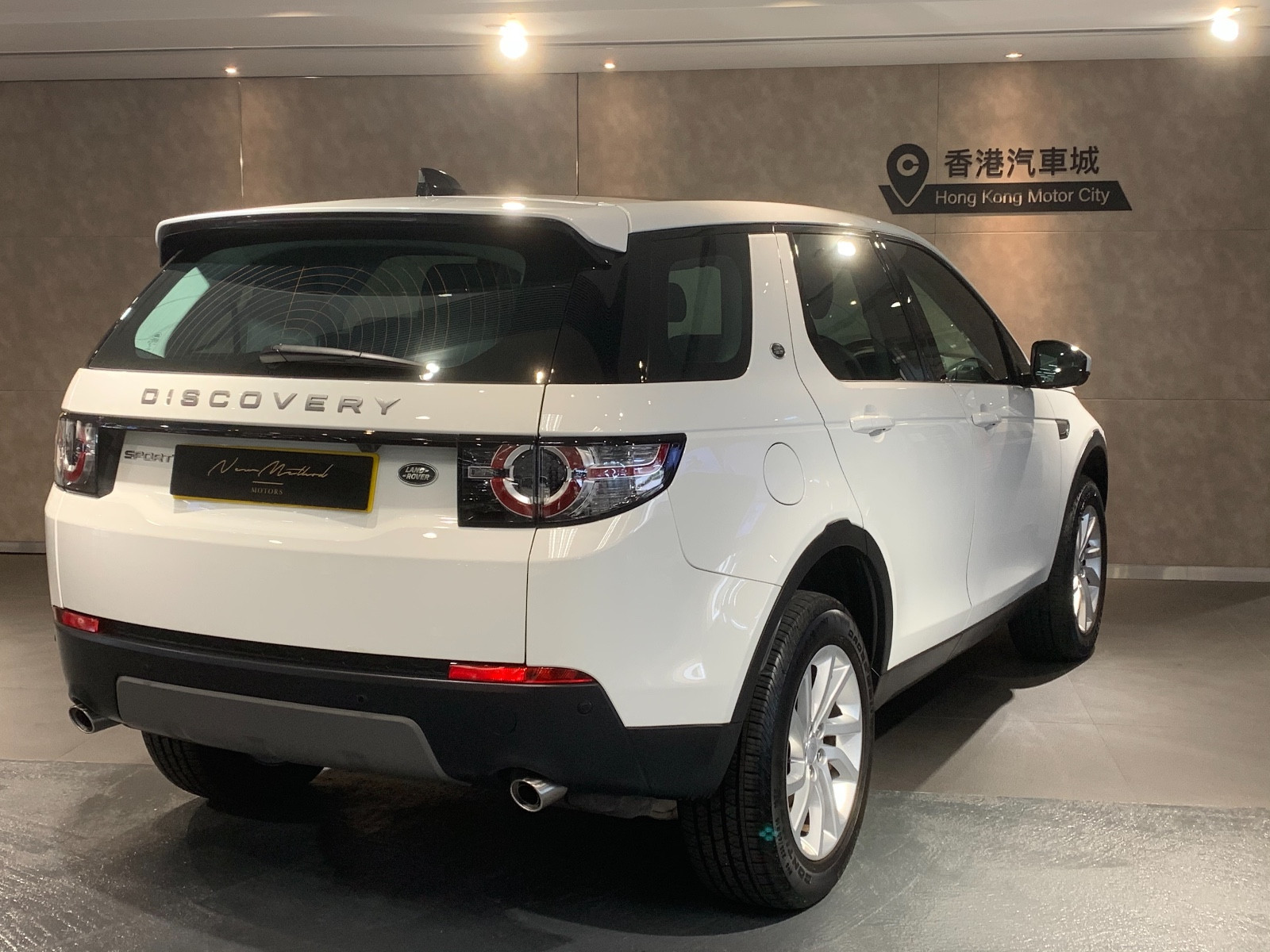 Discovery Sport SE 7S P240 - Image 2