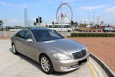 Mercedes-Benz S500 - Image 1
