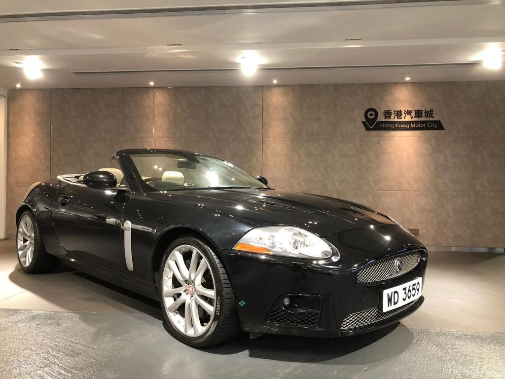 XKR 4.2 Supercharged - Image 1