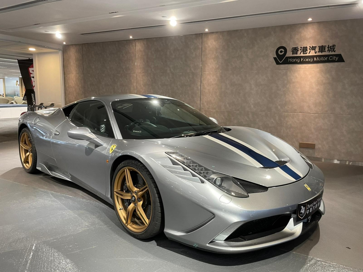 458  SPECIALE - Image 1