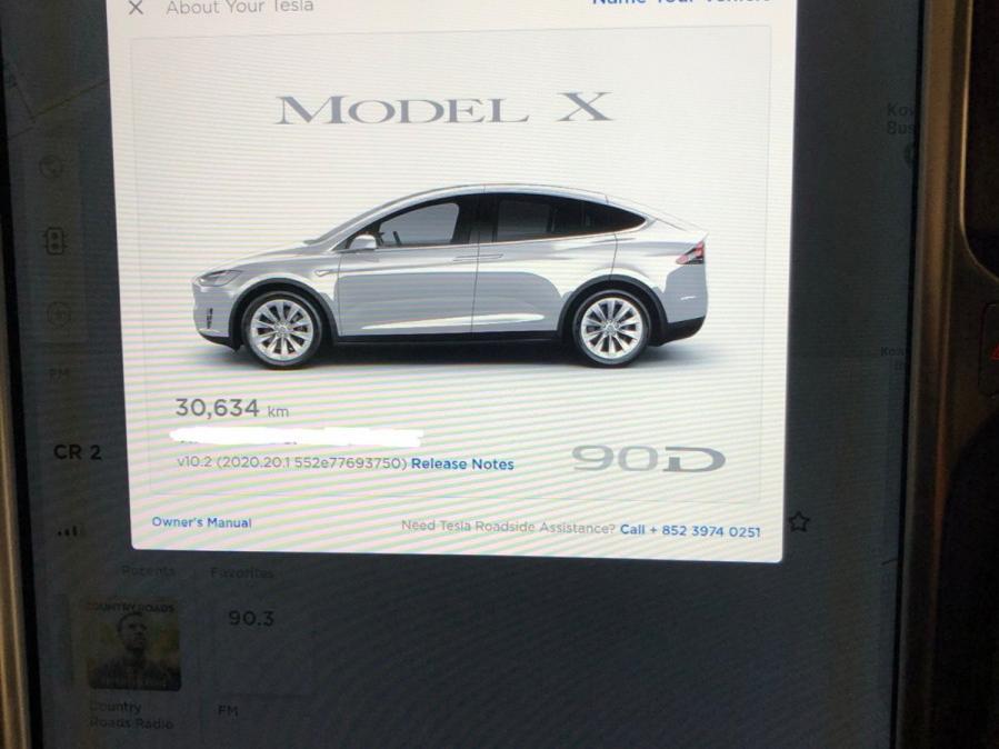 Model X 90 KWH Dual - Image 7