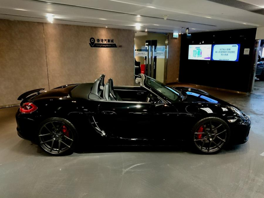 Boxster GTS - Image 8
