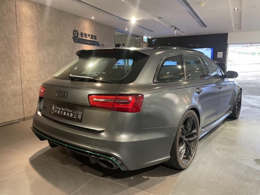 RS6 - Image 3