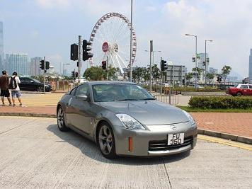 Nissan Fairlady - Image 1