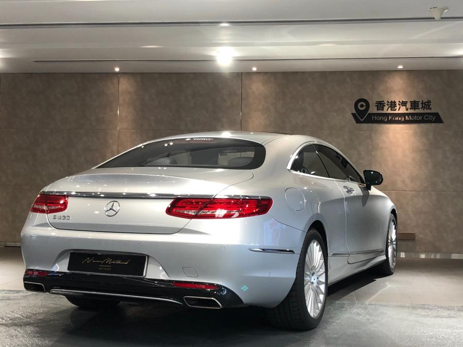 Mercedes-Benz S500 Coupe - Image 2