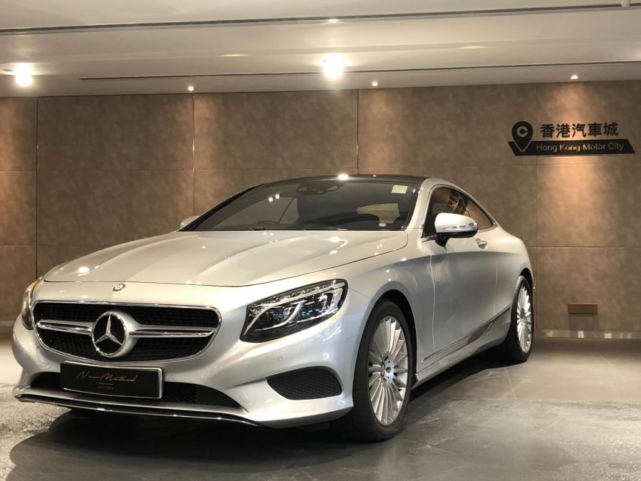 Mercedes-Benz S500 Coupe - Image 1