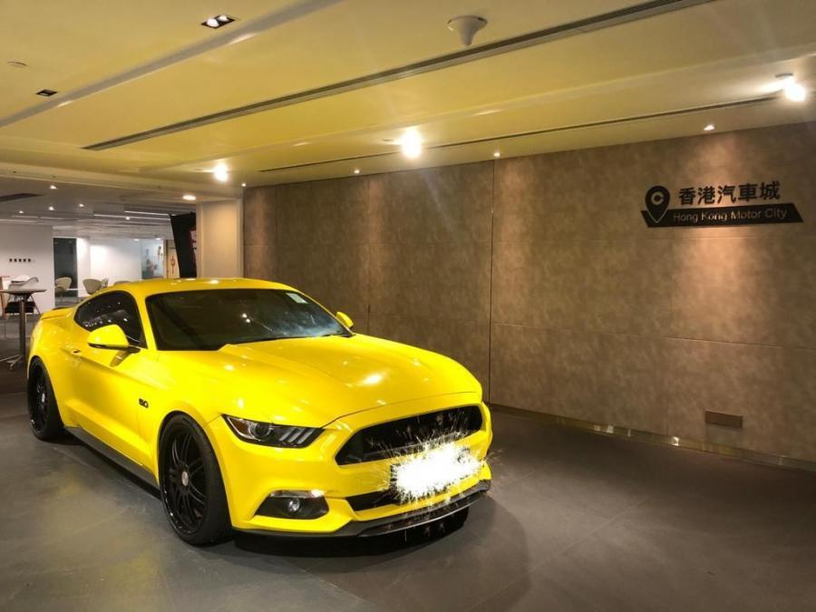 Mustang 5.0 GT - Image 1
