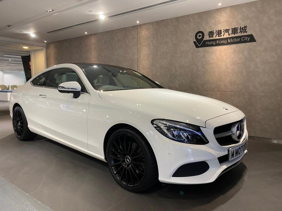C250 COUPE - Image 1