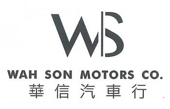 Wah Son Motors Co.