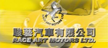 Race Art Motors Limited